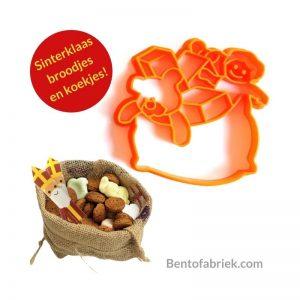 Zak van Sinterklaas uitsteker, Brood en koekjes